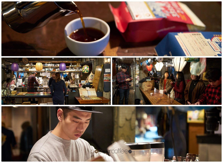 Seul Fritz Coffee